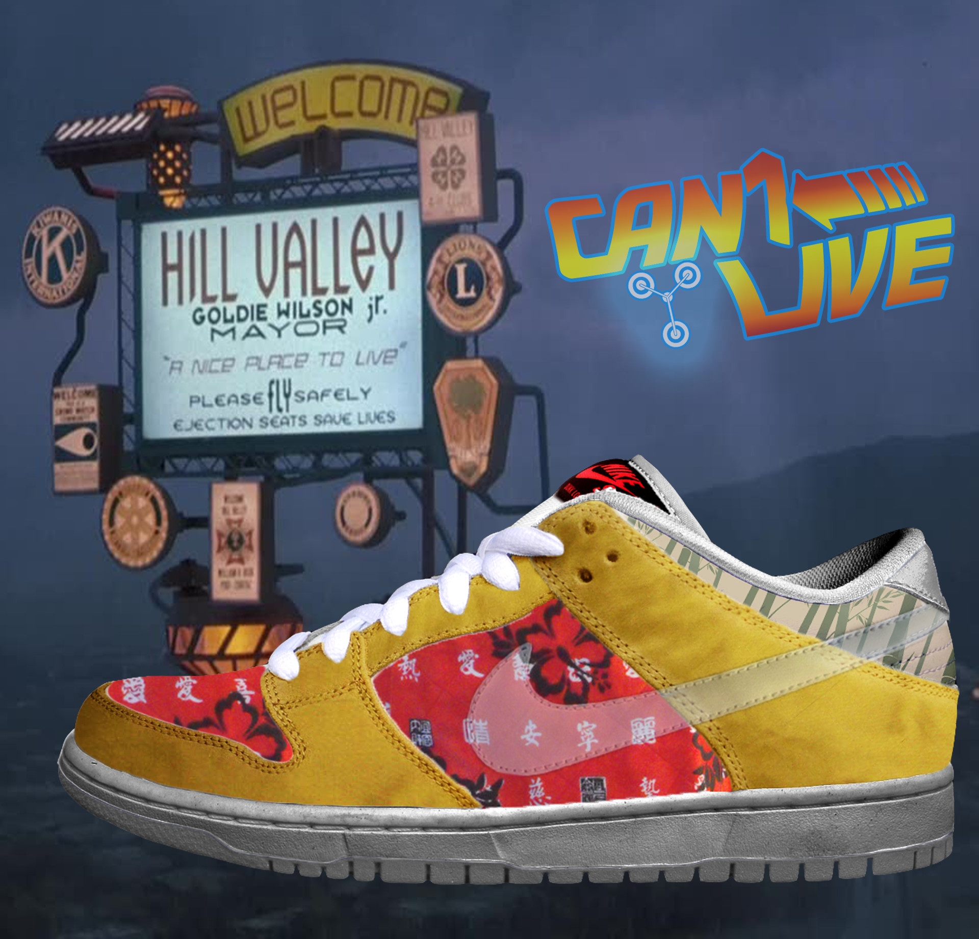 Hunter george dunk low doc brown final