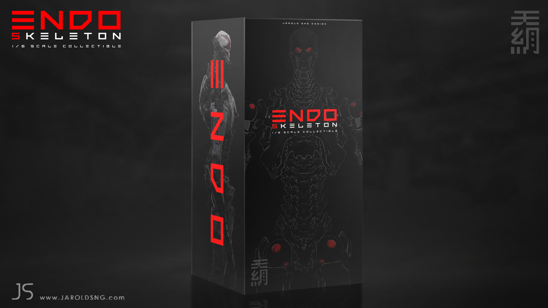 Jarold sng endos packaging design