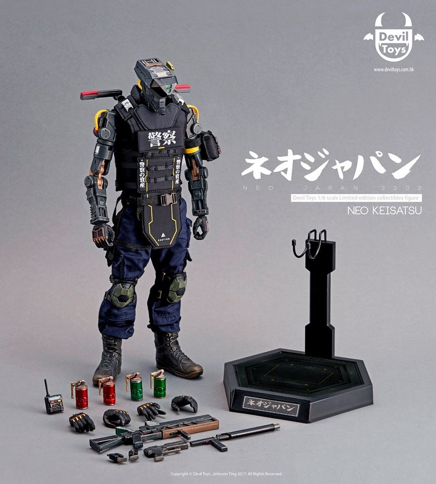 Neo Japan 2202's Neo Keisatsu