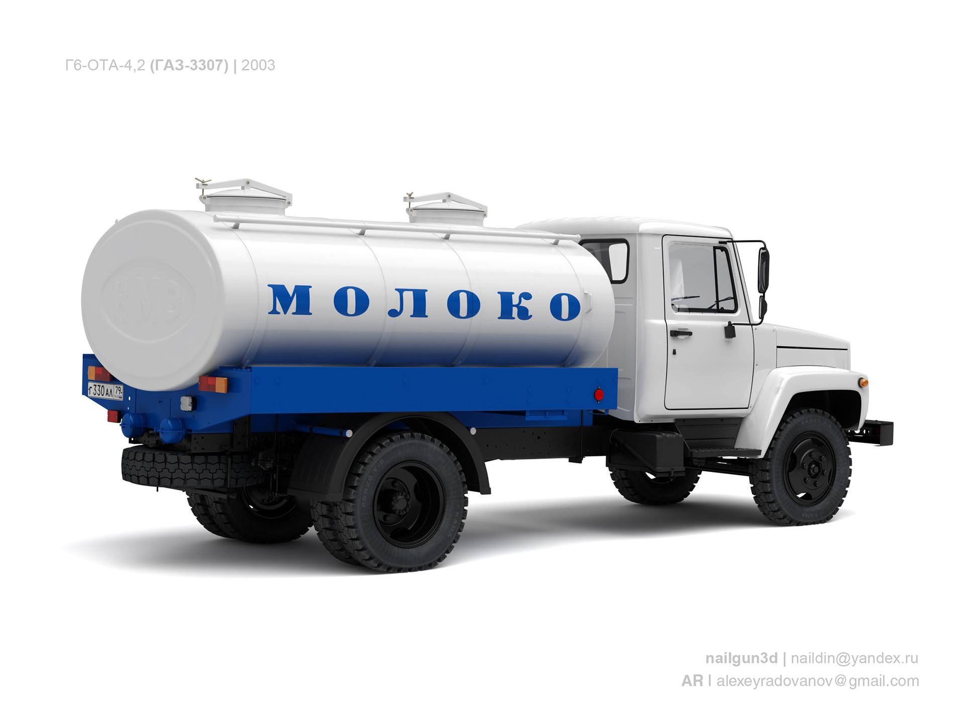 Nail khusnutdinov ussr gaz russia g6 ota 4 2 gaz 3307 2003 1