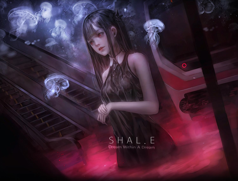 Shal e 4