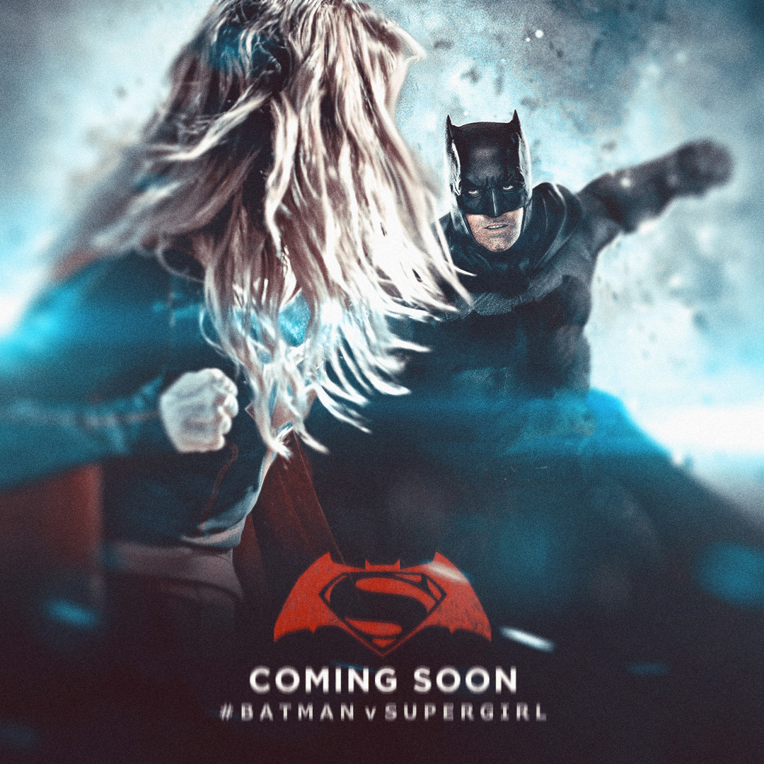 Batman v Supergirl