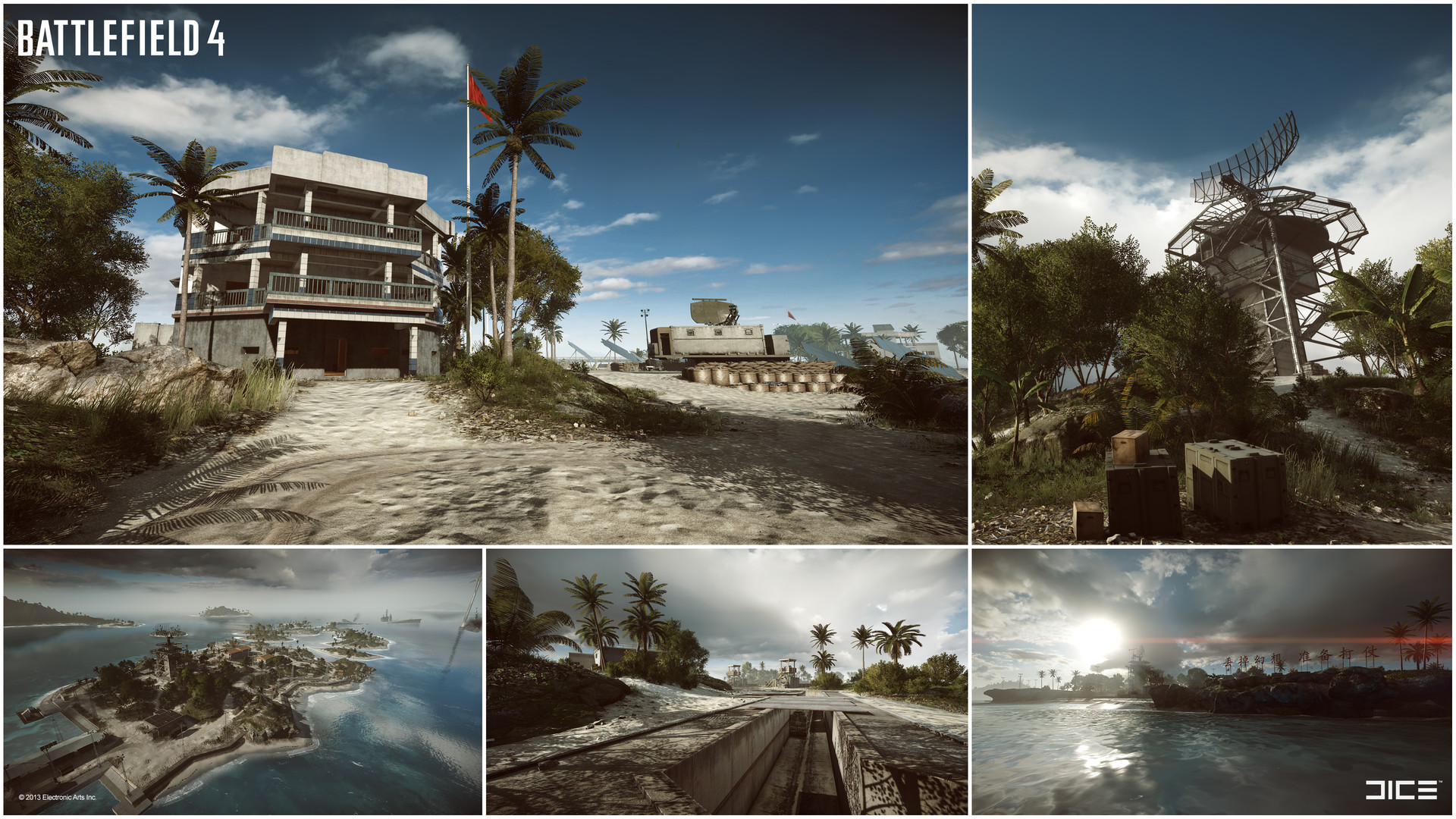 Paracel Storm - Nice Weather