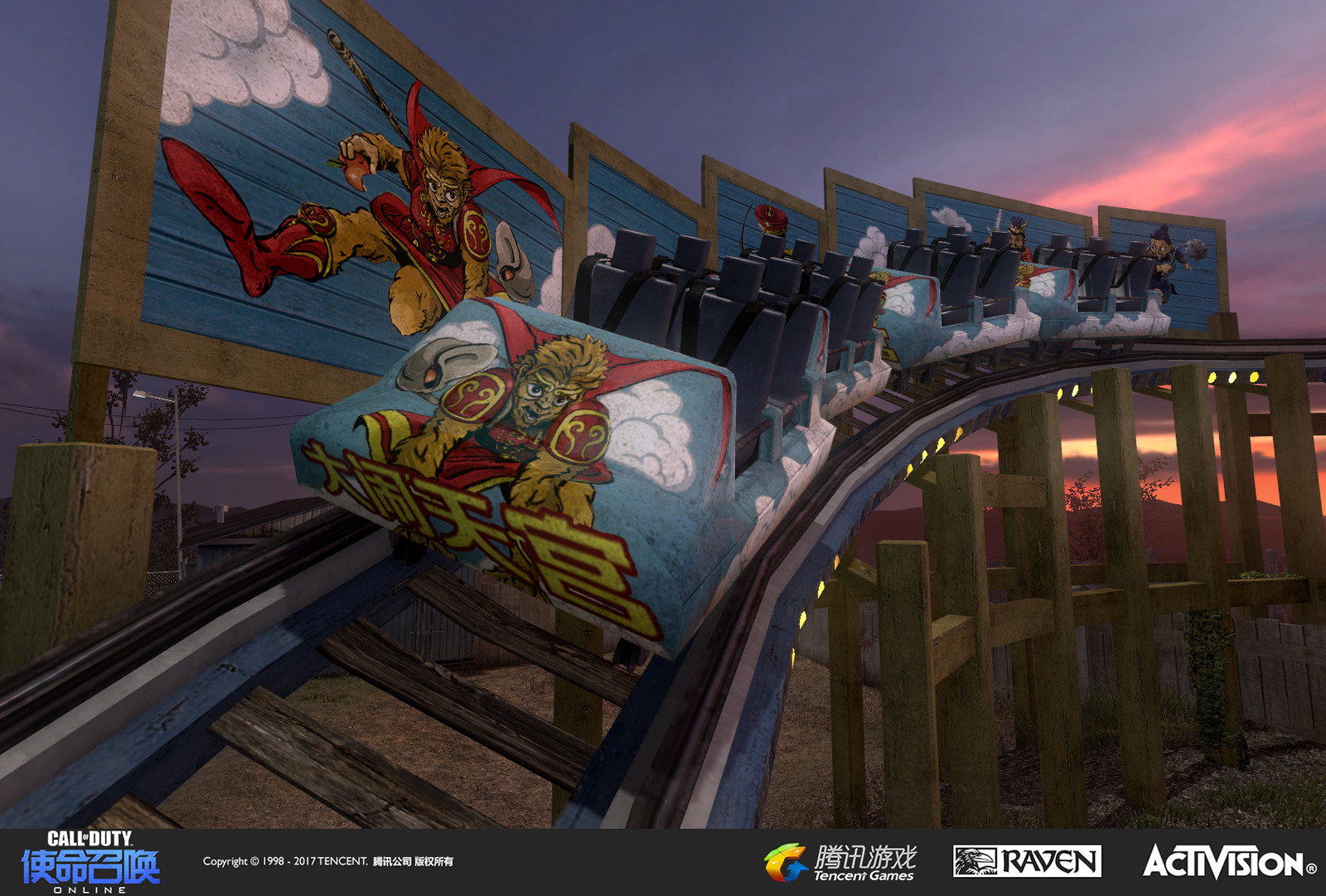 Carnival: The roller coaster was re-themed to comply with the Monkey King theme and I applied my atwork to the stalled cars on the tracks as well as to various points throughout the ride.