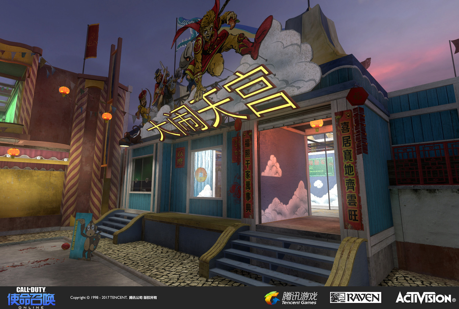 Carnival: I created the geo, texturing, set dress, and sign models for the roller coaster station of this map. The characters are my drawings and are animated to raise and lower.