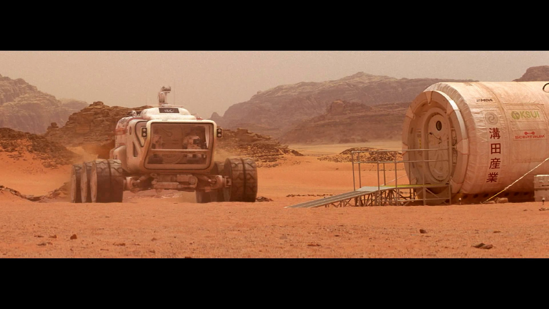 Last days on mars
