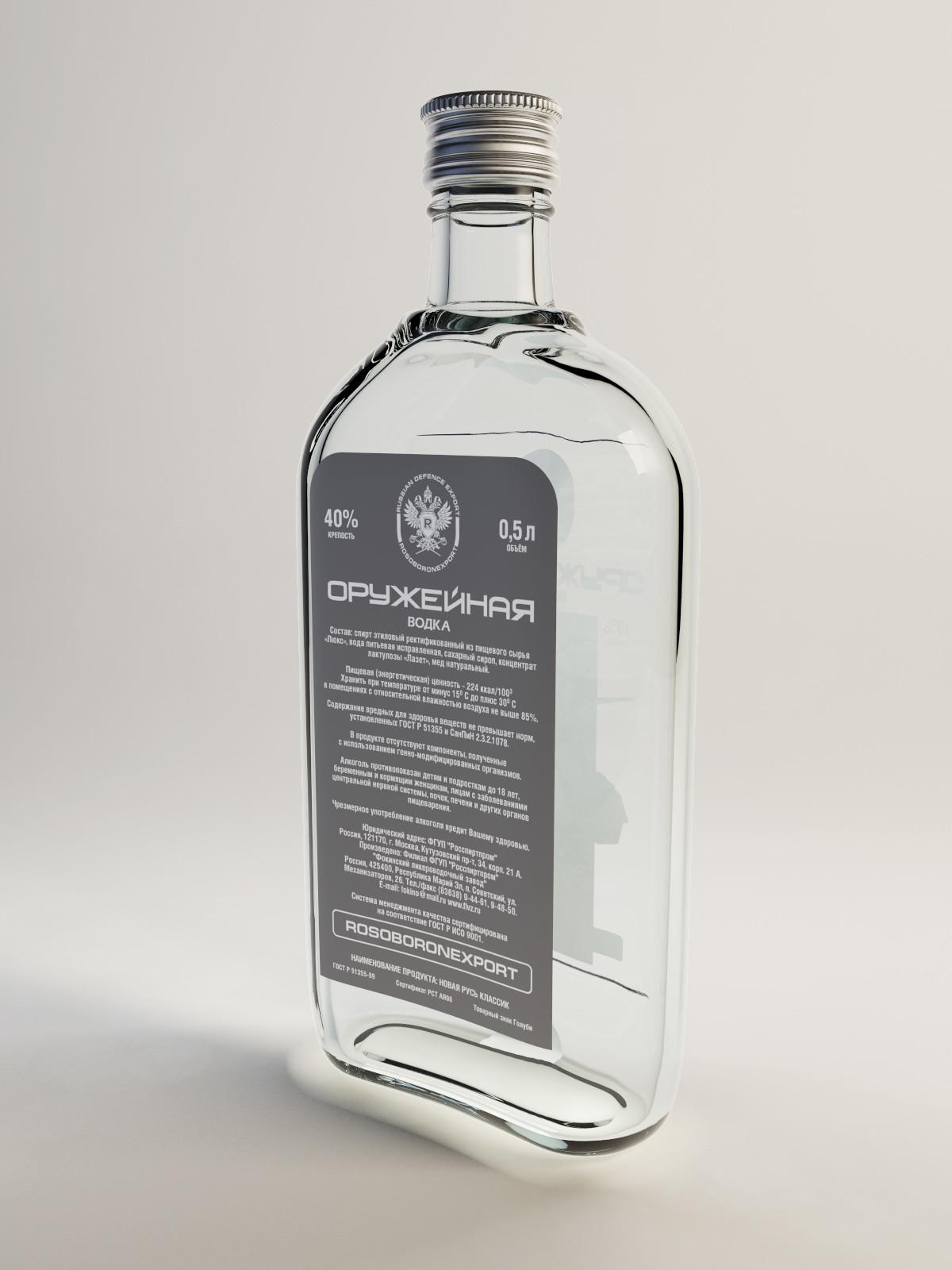 Nail khusnutdinov bottle 071 eticet 0003