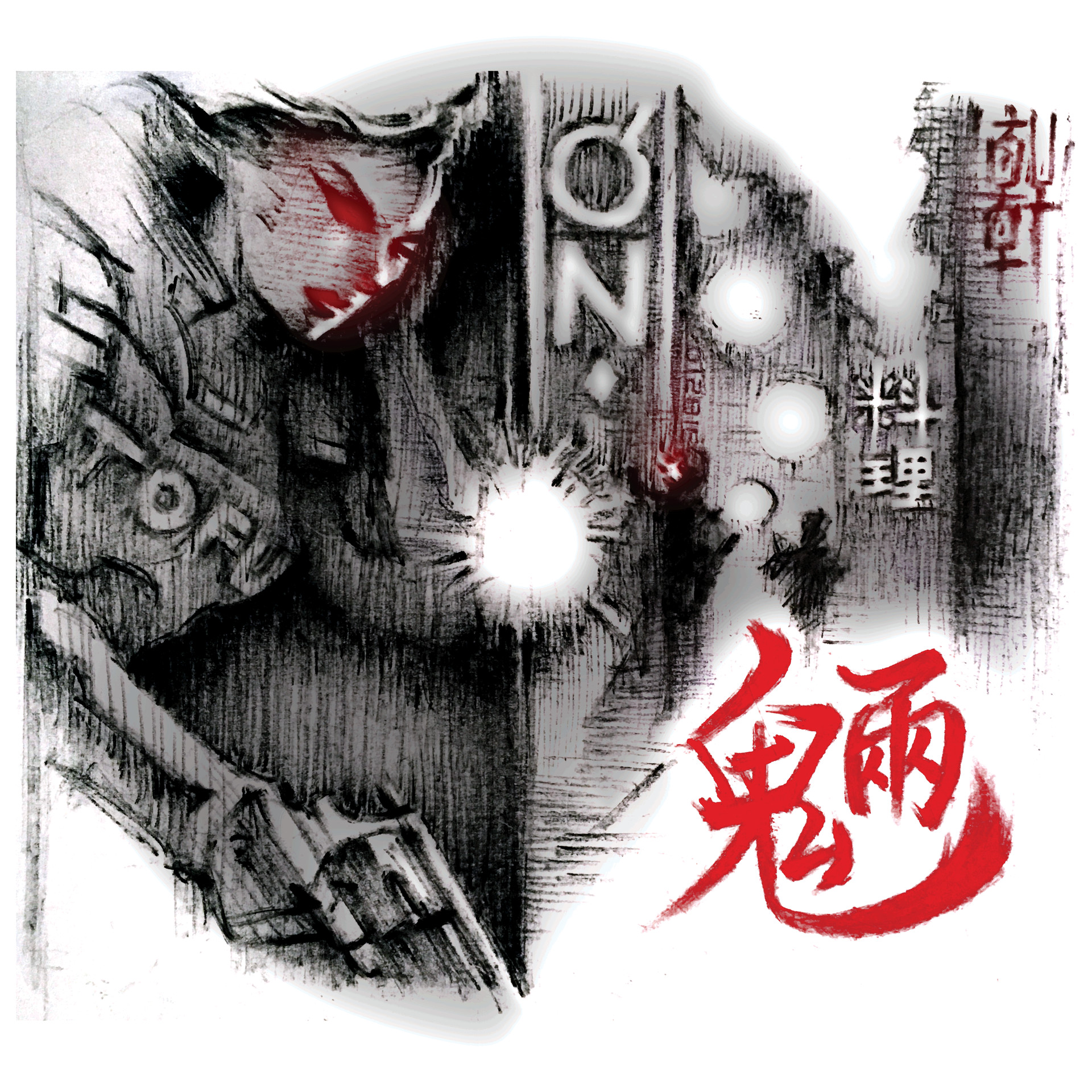 Day #15,130 - Quantum Ghost Tofu