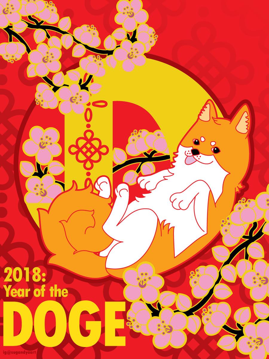 Suga ndya cny1 poster
