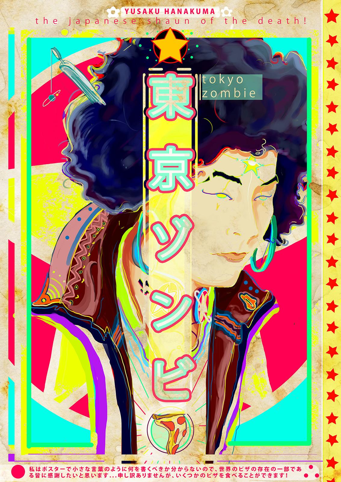 Buddha beatz 5 a4copias tokyo zombie