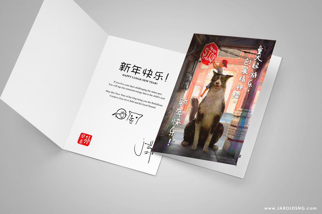 Jarold sng cny2018 card mockup