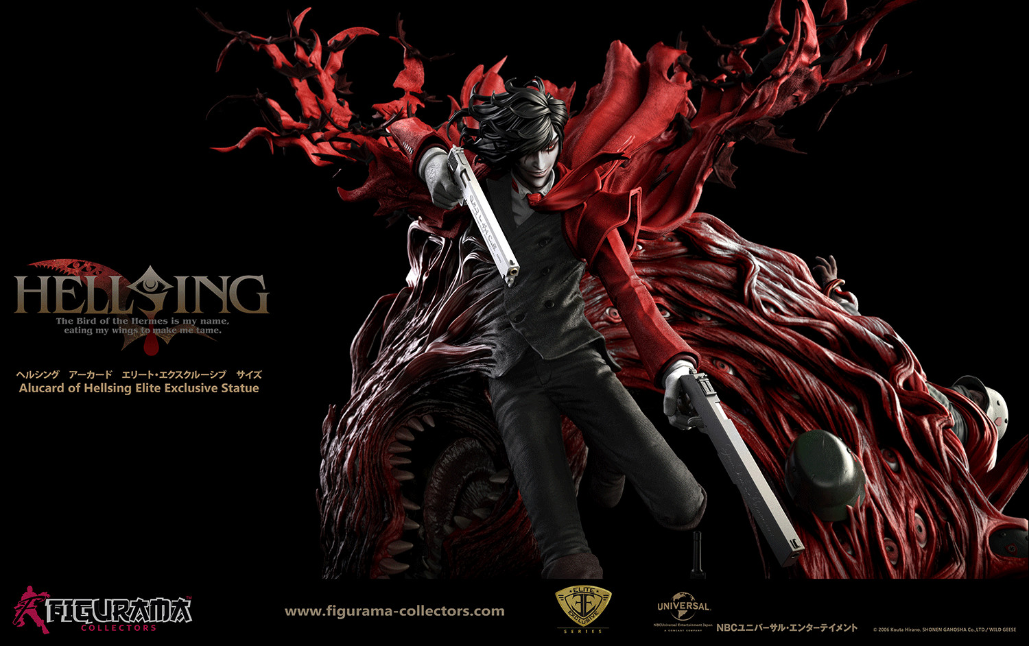 Alucard Of Hellsing Elite Exclusive Statue - Figurama Collectors