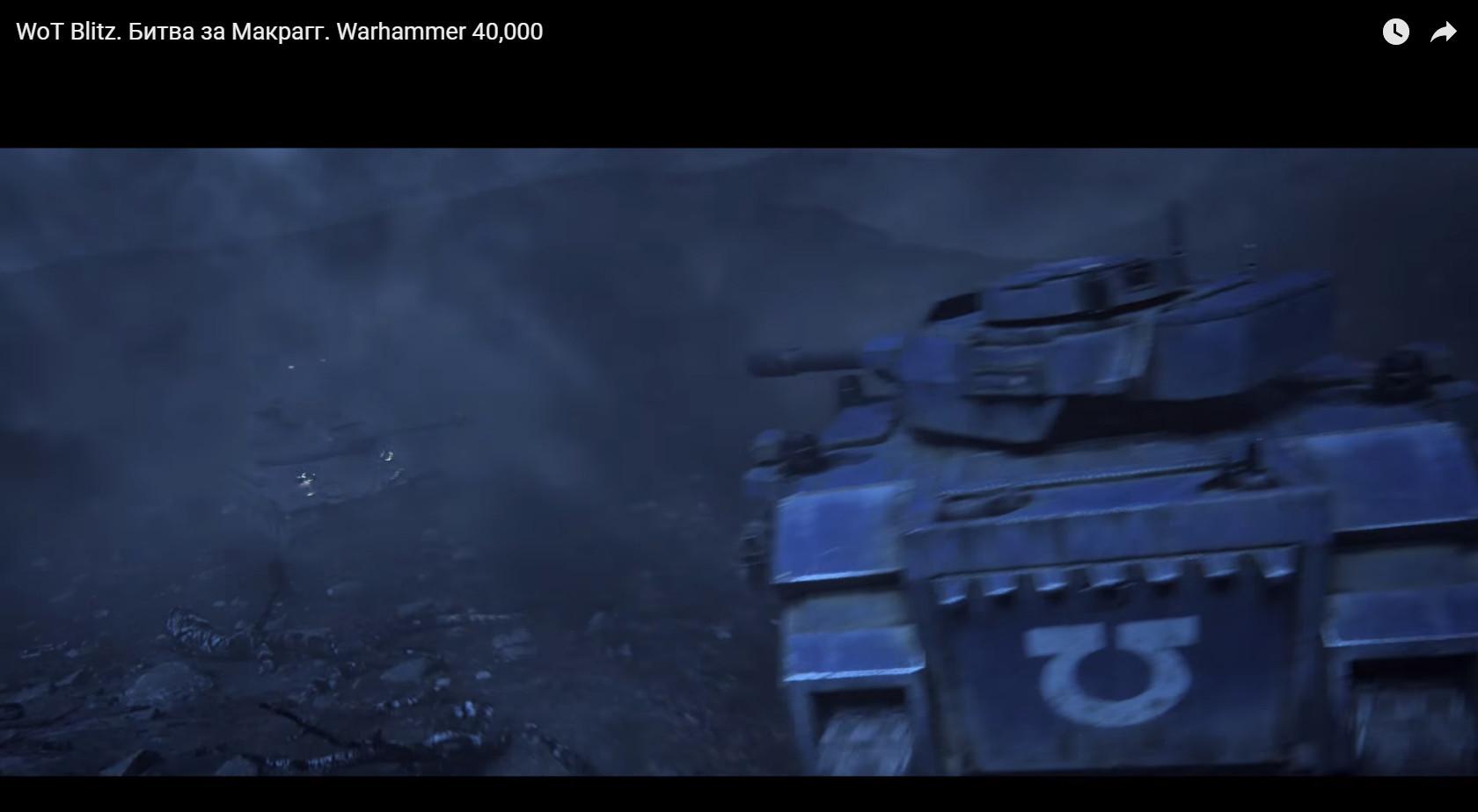 ArtStation - WoT Blitz  WARHAMMER 40,000: MACRAGGE'S THUNDER