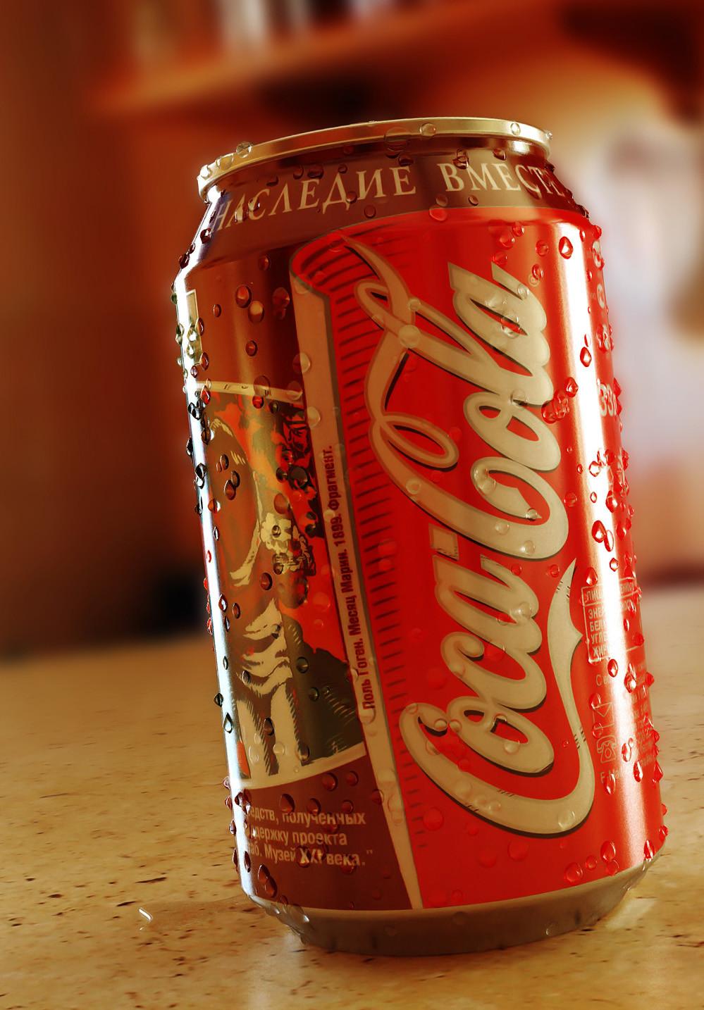 Nail khusnutdinov cola hdri disp big 110001 copy