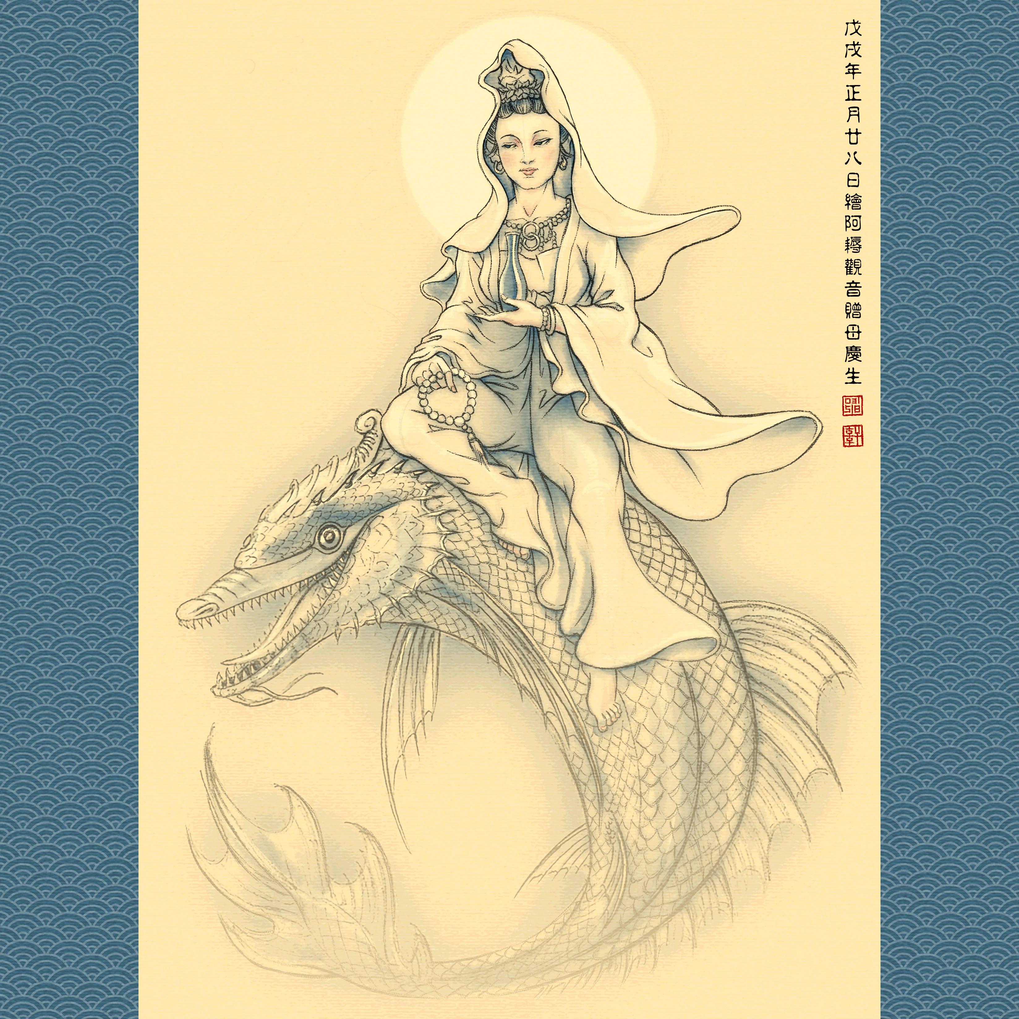 Day #15,177 - Fish Riding Bodhisattva II