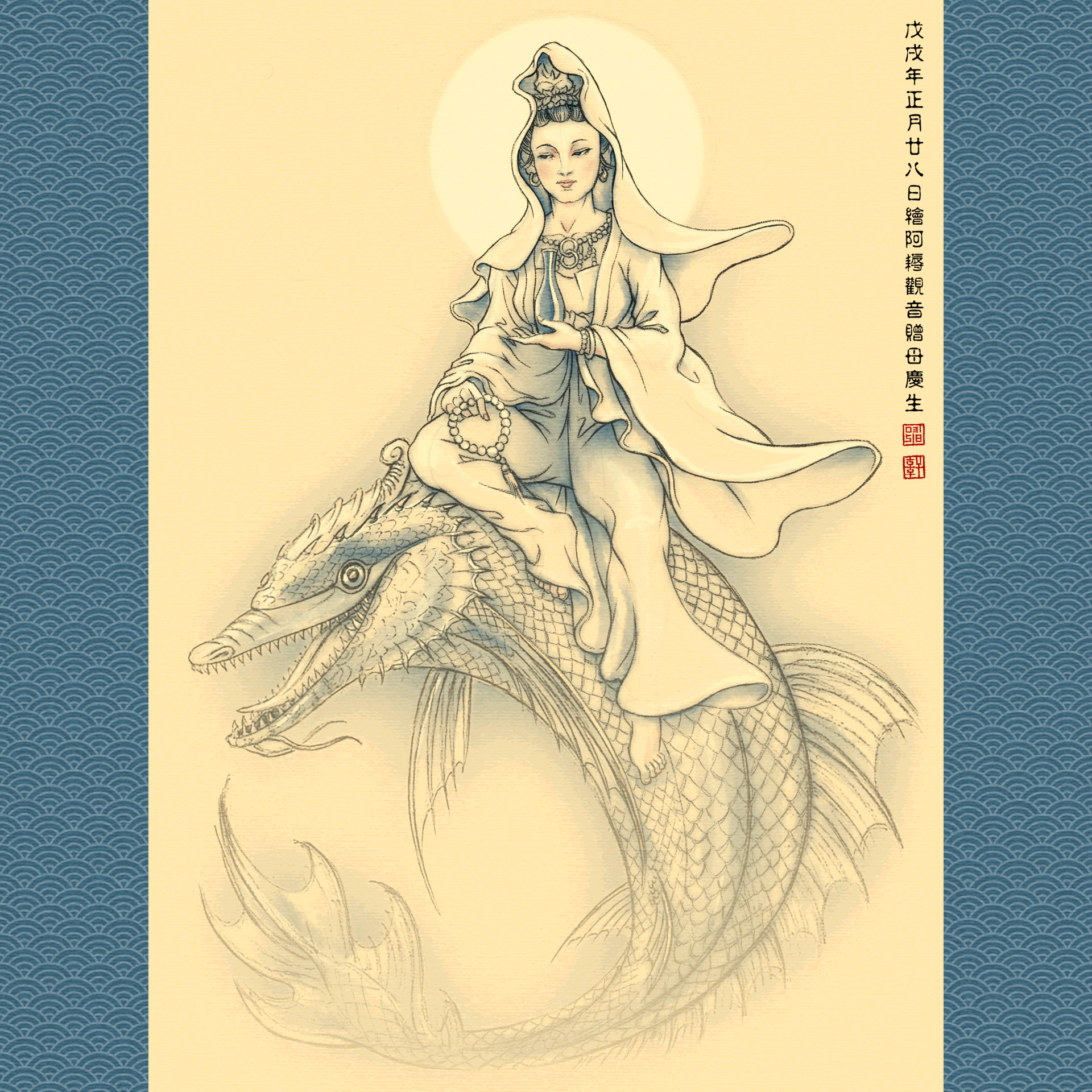 E lynx lin fishridingbodhisattva01