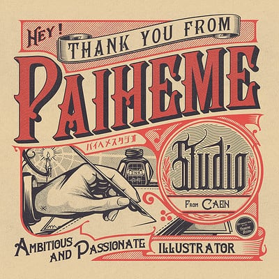 Pierre marie paiheme thank you paiheme