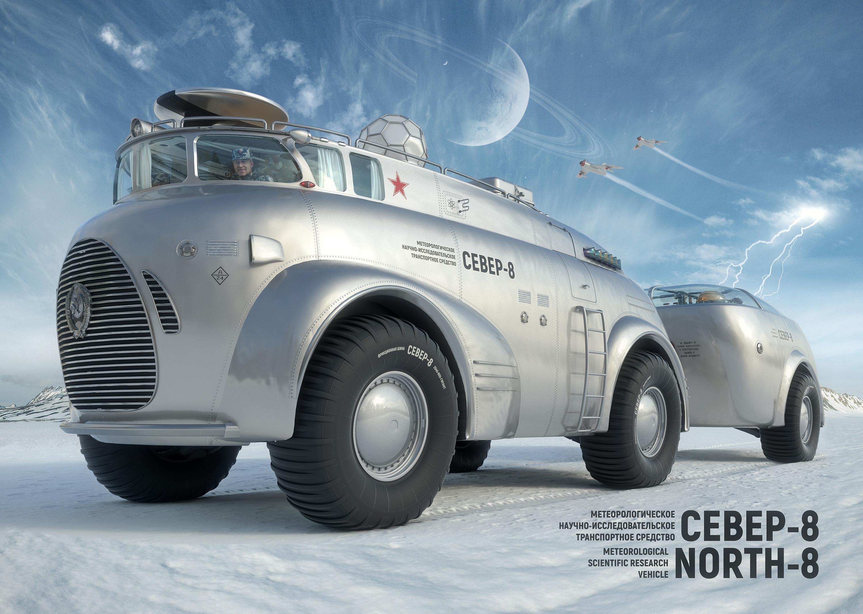 North-8