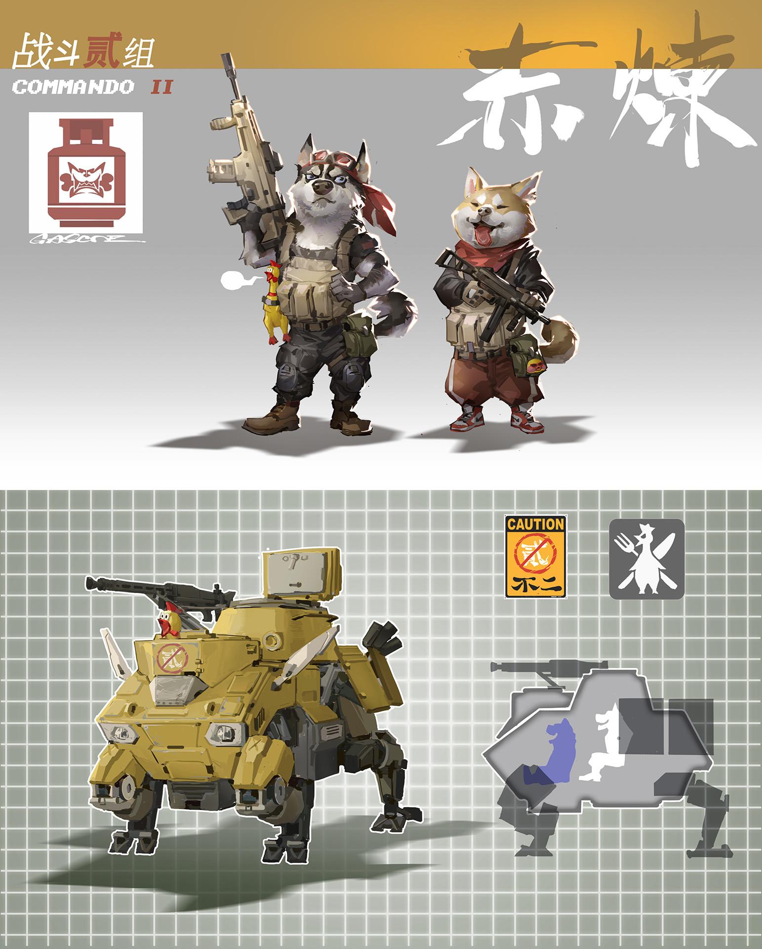 Shengyi sun 20180329215508