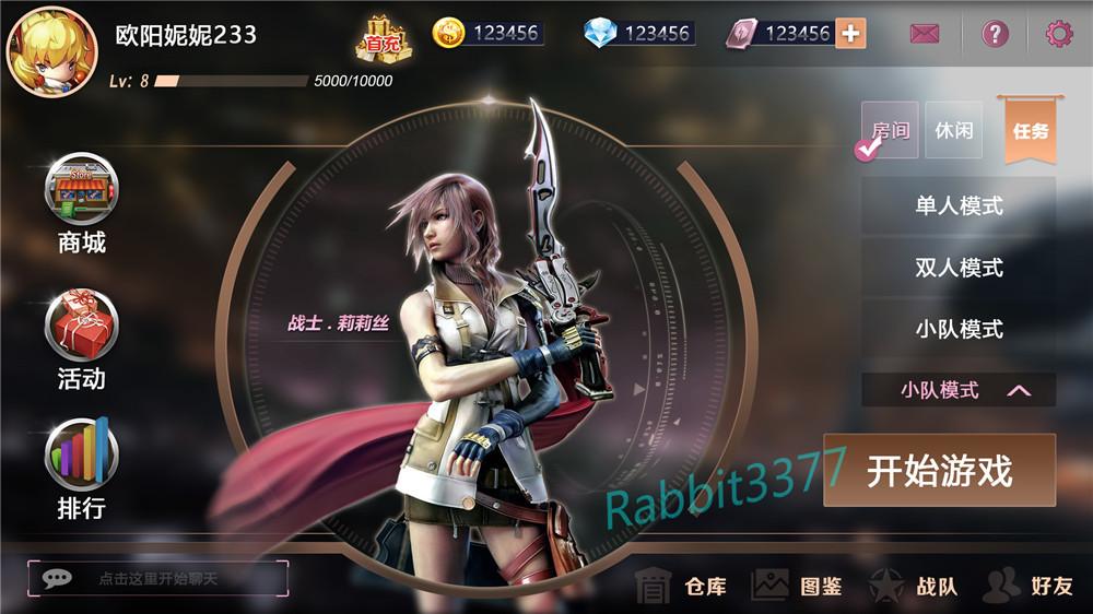 赖 丹 Game UI Design Of Mobile Gaming - Game ui design