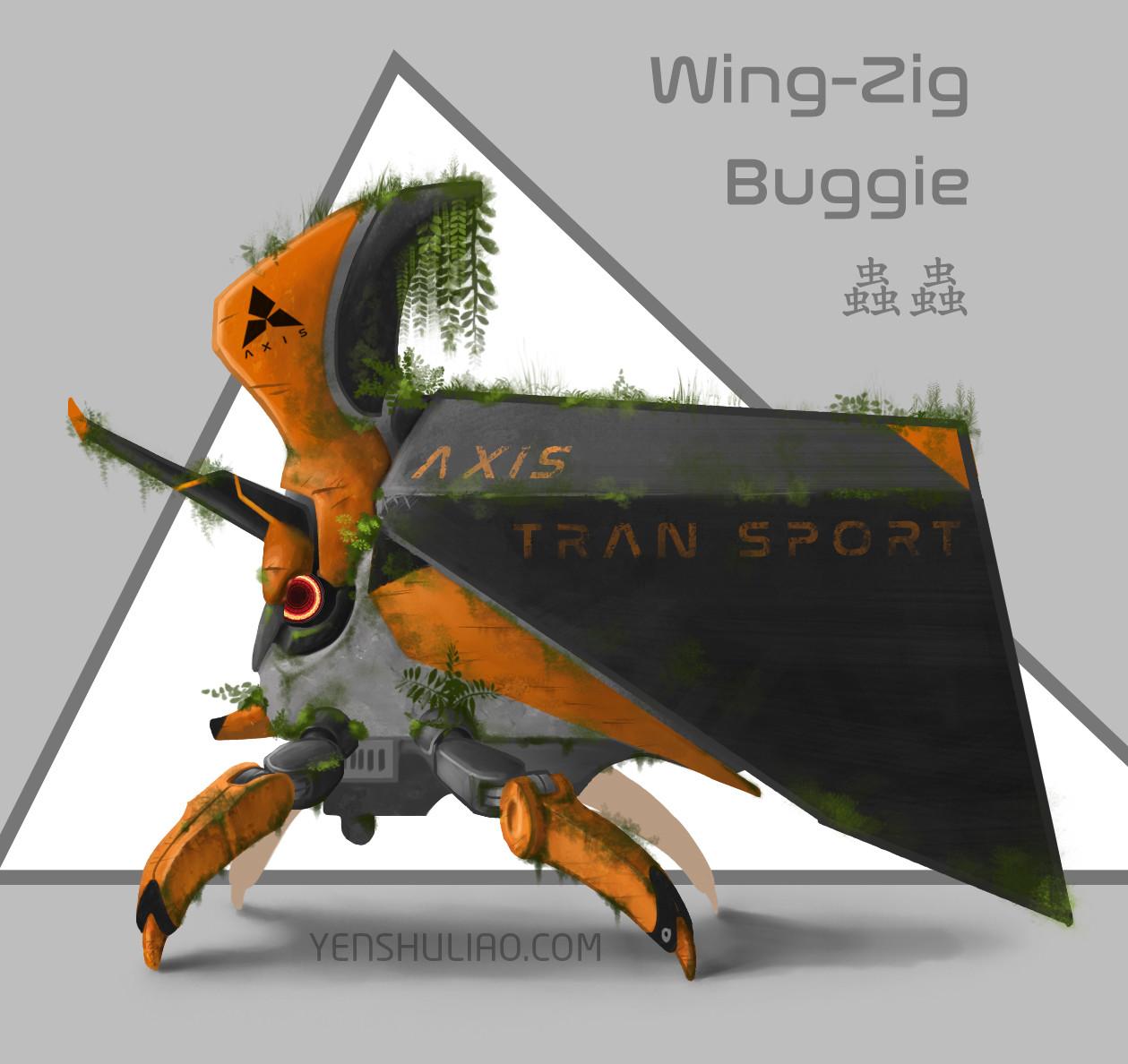 Yen shu liao mech robot concept art yenshuliao 05