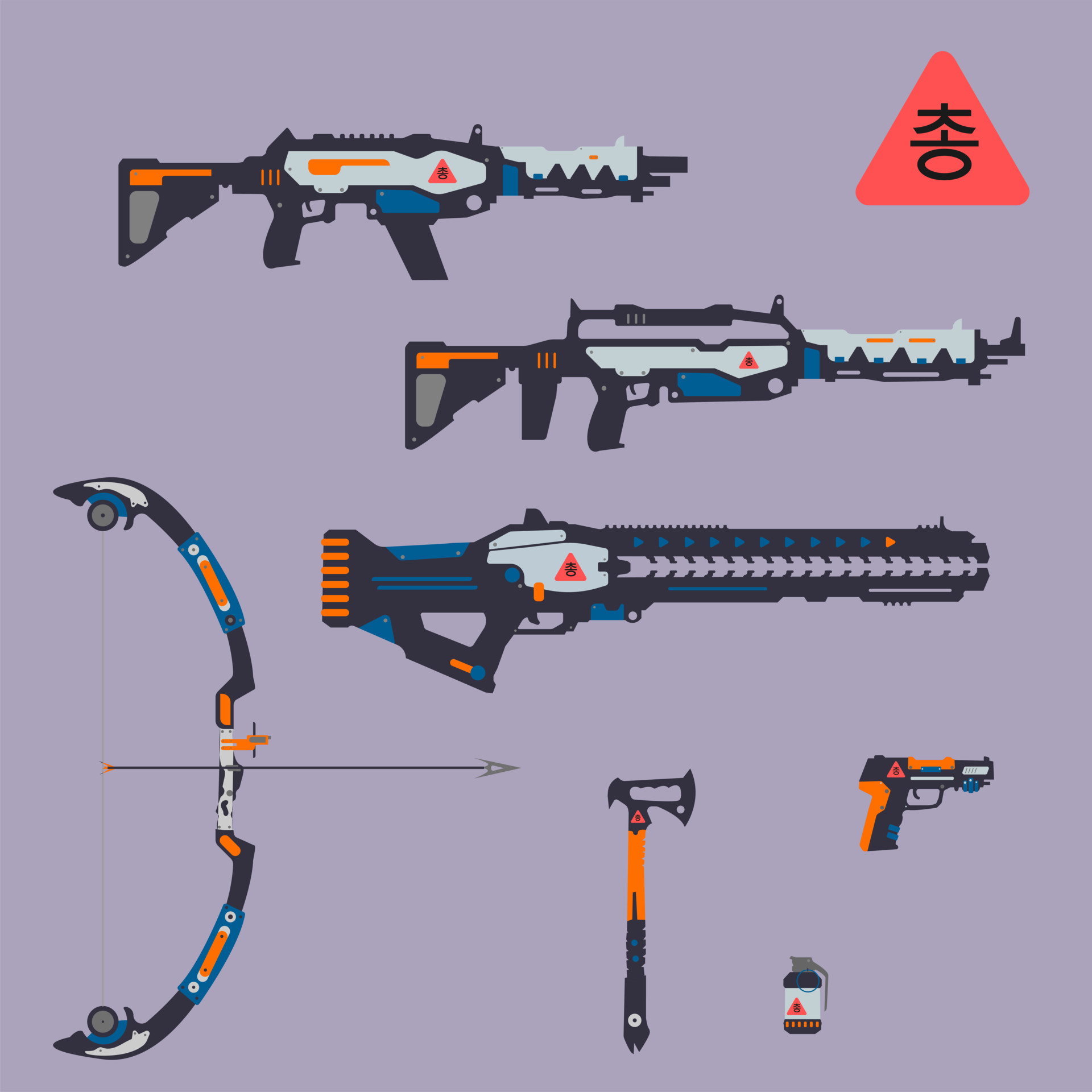 Weapon concepts 1