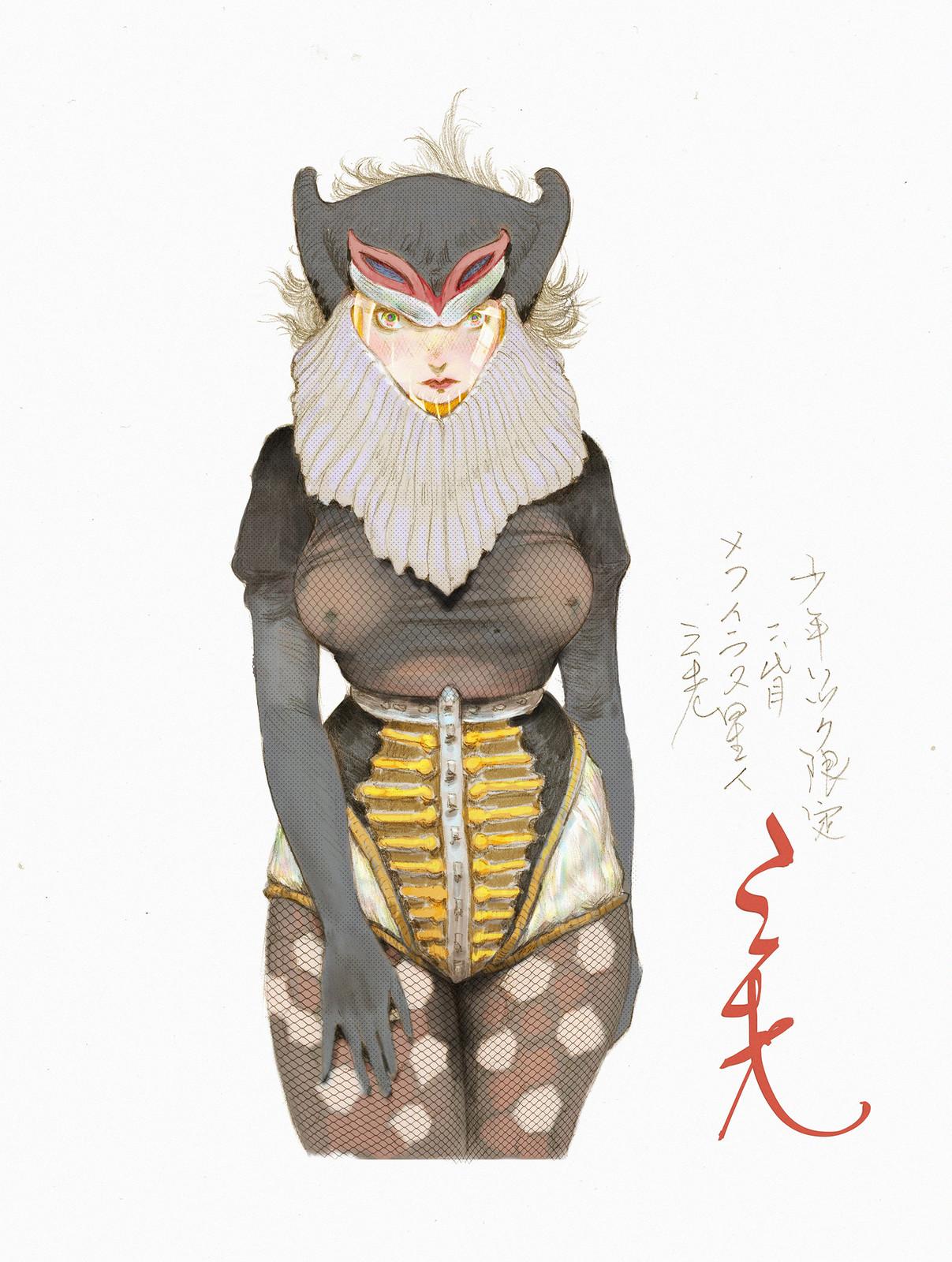 Mephilas-seijin-SHE