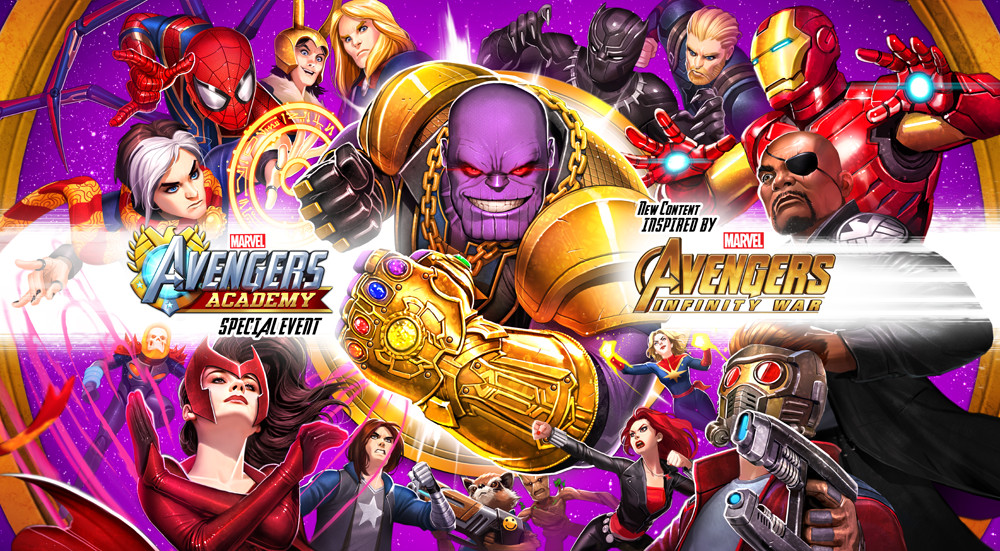 Avengers Inifinity War event key art