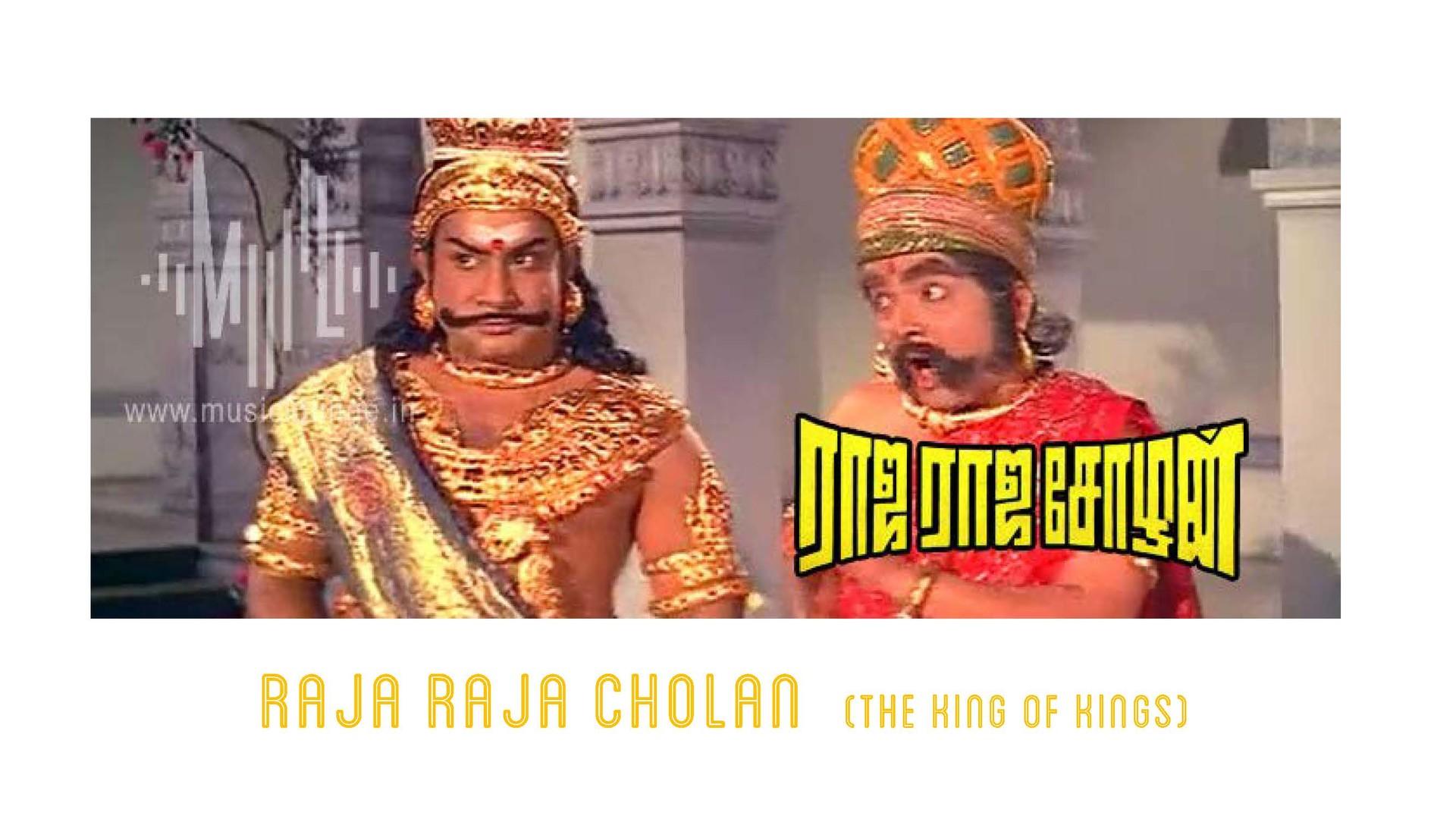 Rajkumar Ramalingam Raja Raja Cholan Queue Design