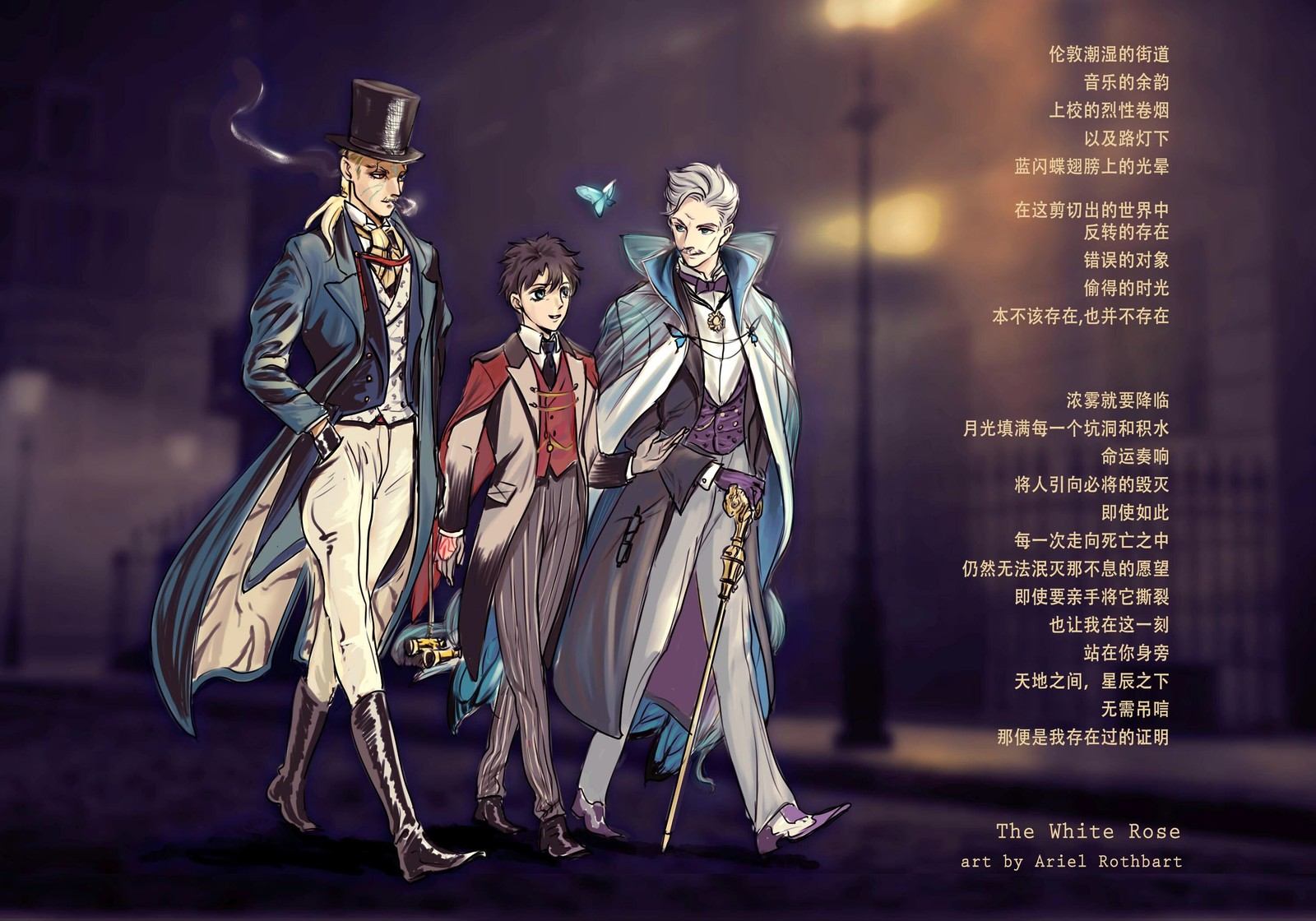 An illustration for my fan fic story written for Moriarty and Moran
