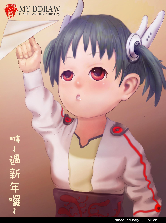 Little dragon girl playing paper plane