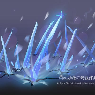 Guo tiffany icebroken