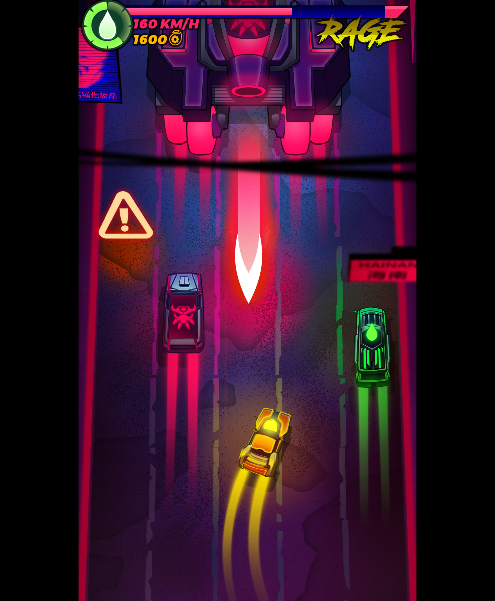 Mockup of the car game
