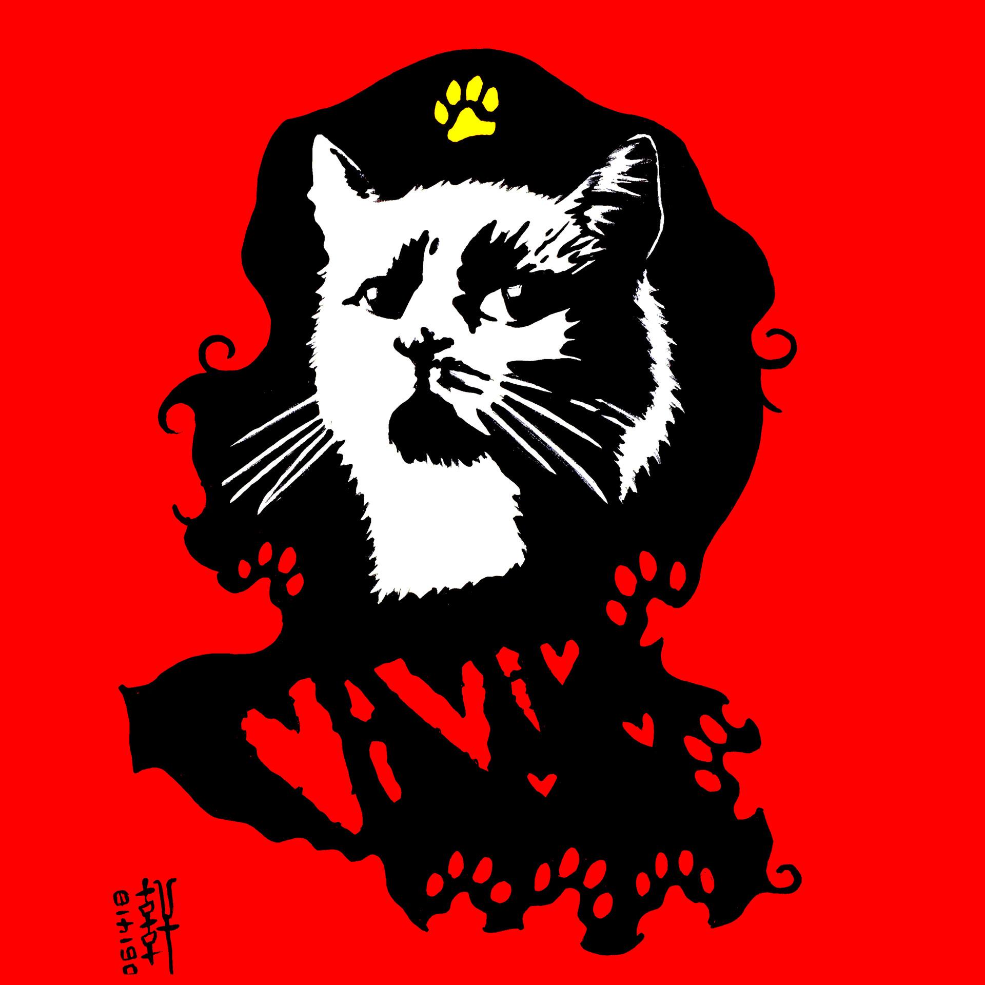 Day 06-14-18 - Cat Guevara