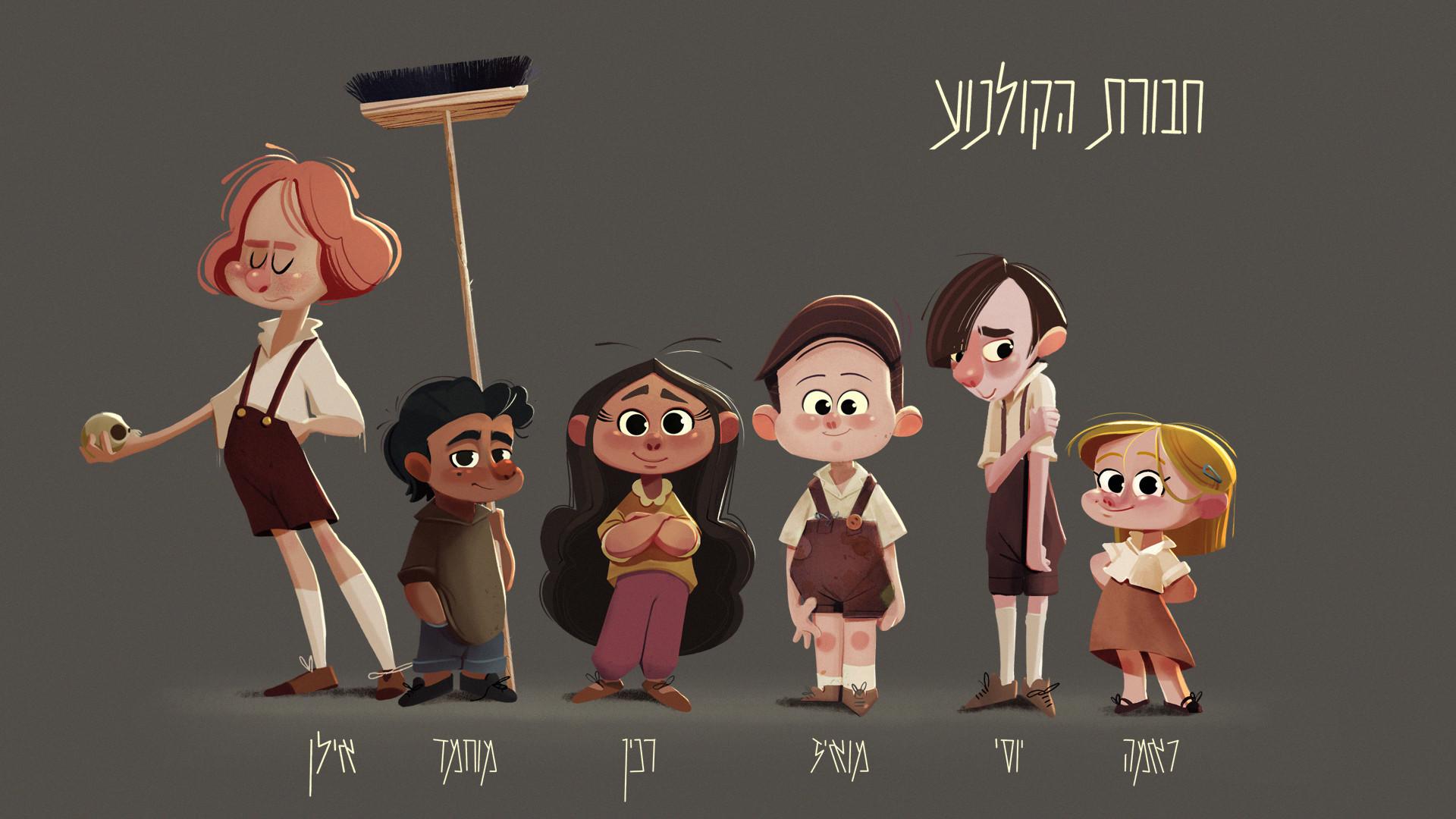 Mayan engelman kids