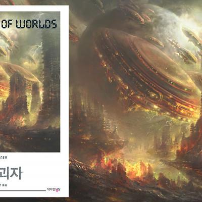 Jeonghyeon song designlevel 32