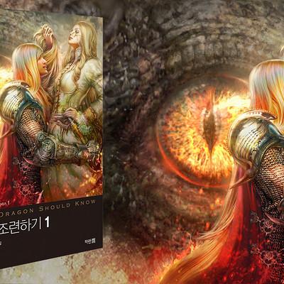 Jeonghyeon song designlevel 37