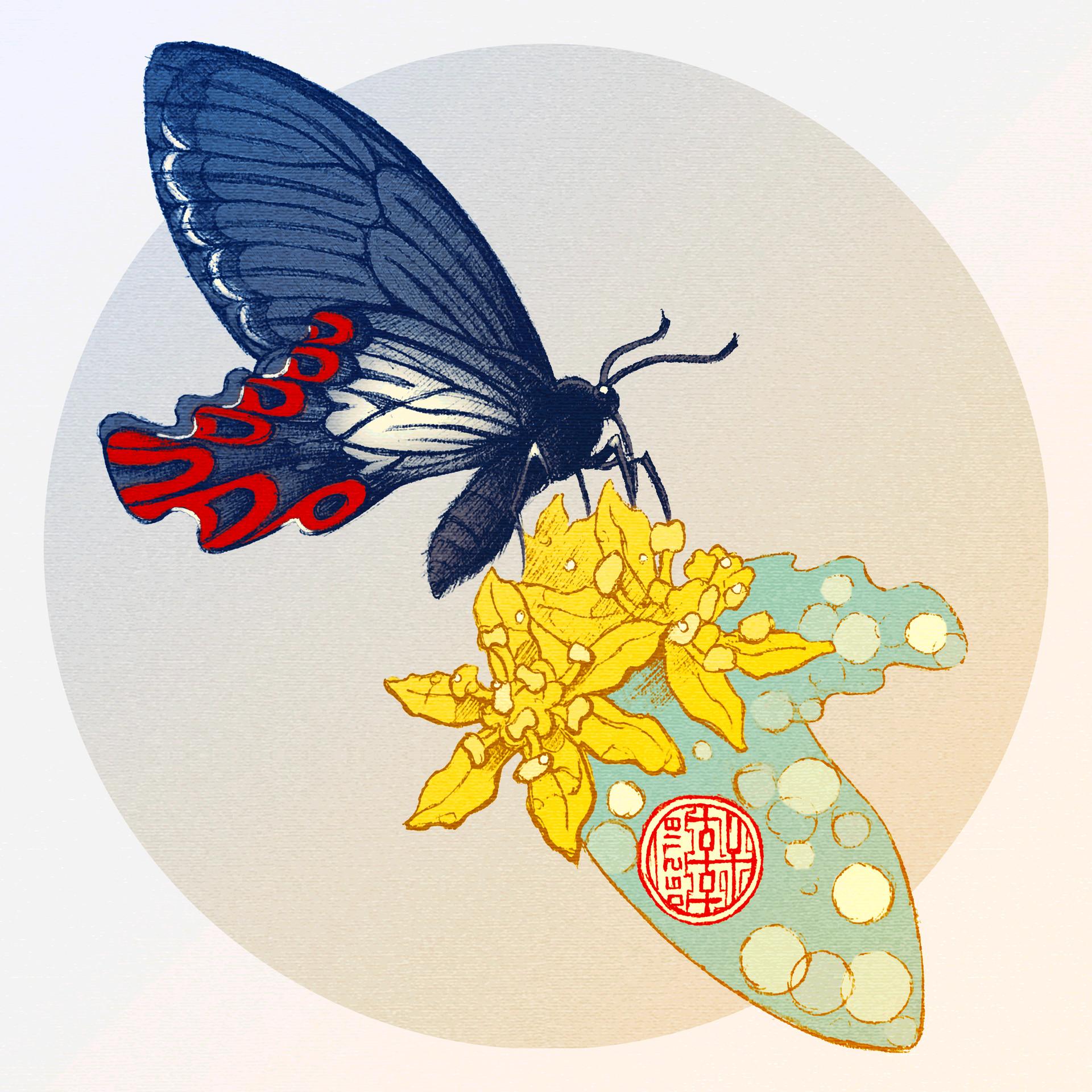 E lynx lin papiliomaraho 062718