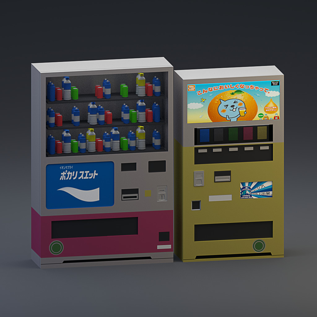 Low Poly Vending Machines