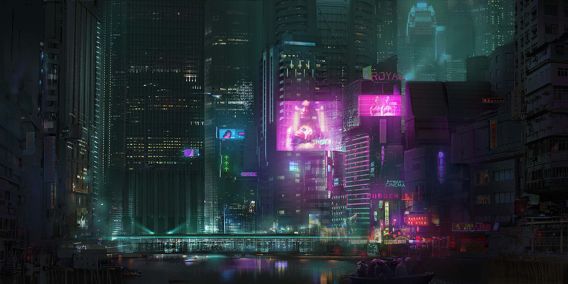 Liang mark secen city