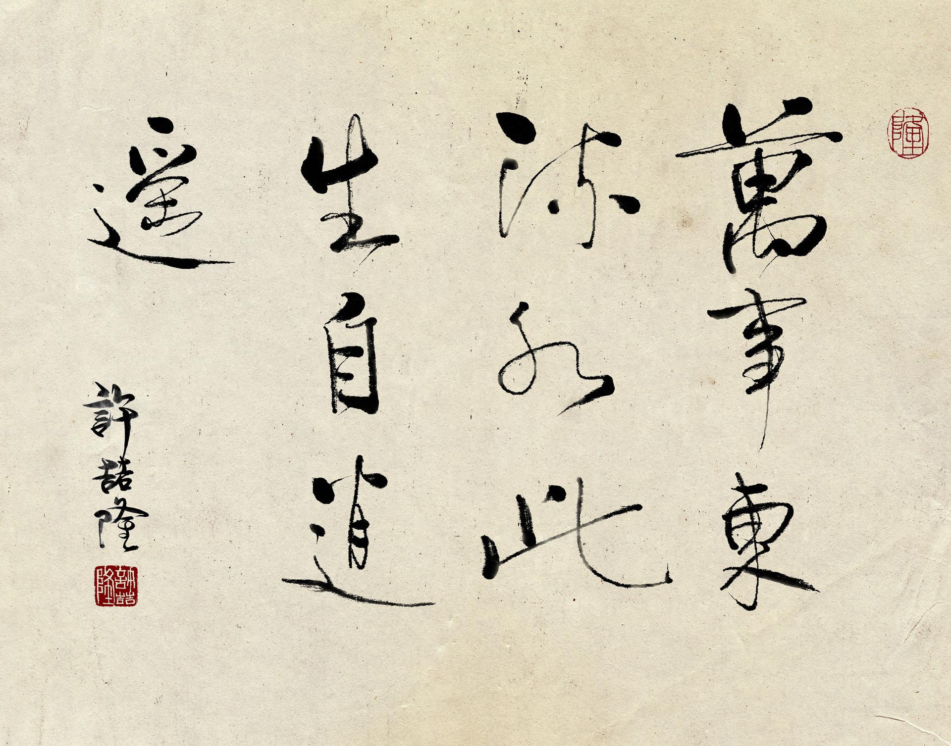 Zhelong xu 43380271031 3a34ba27c8 k