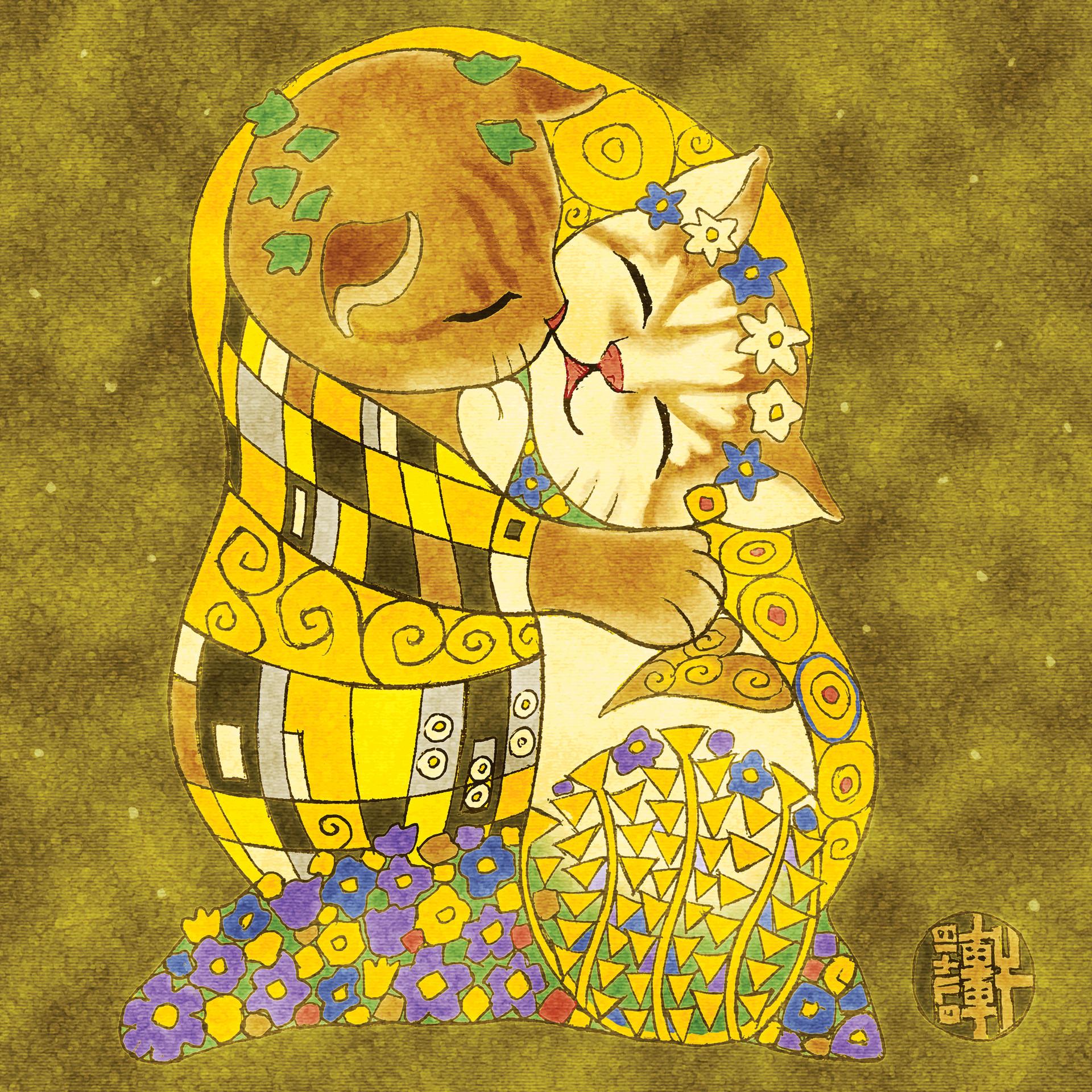 Day 07-14-18 - Klimt Kitten Kiss