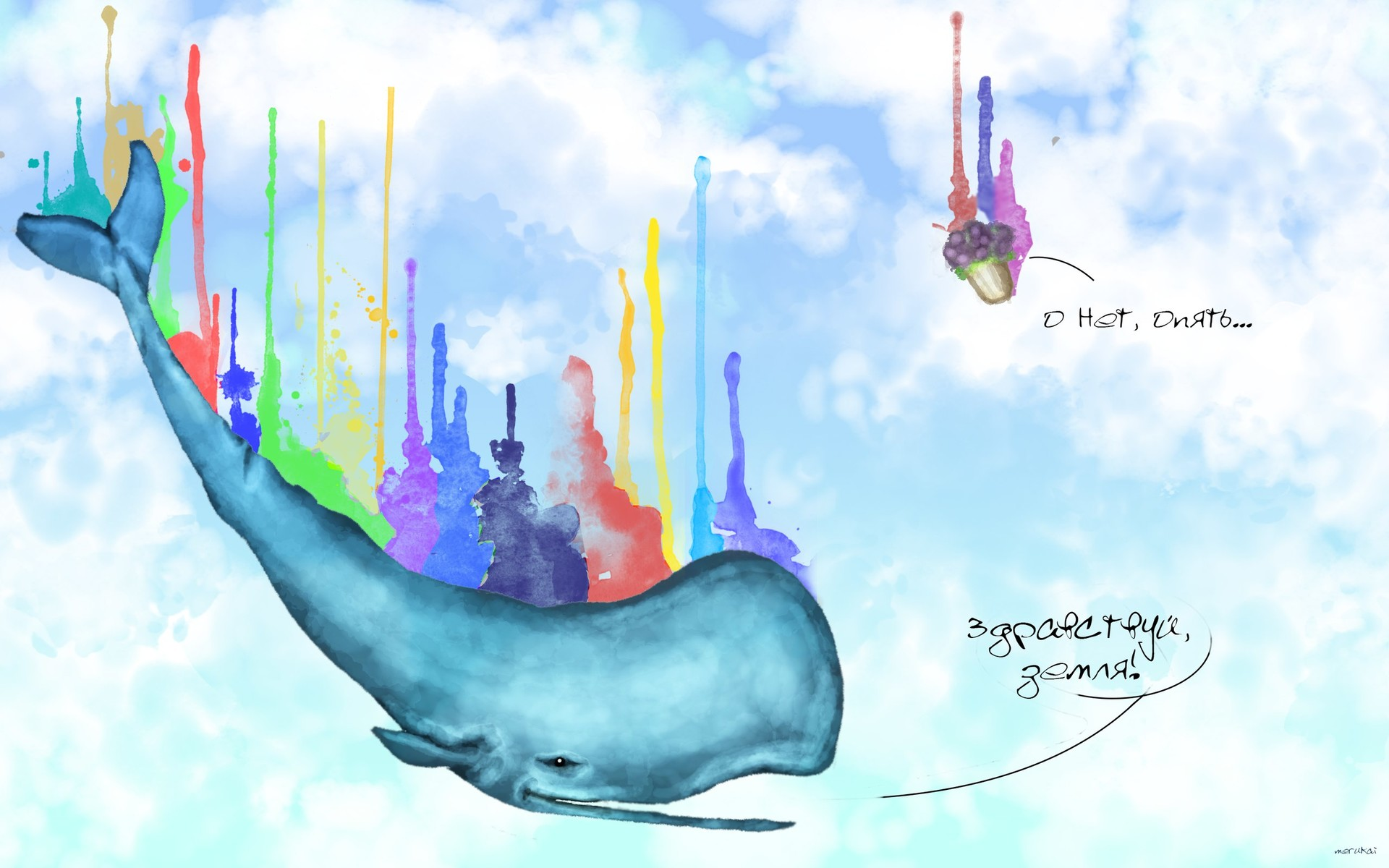 Are right. sperm whale petunias think, that
