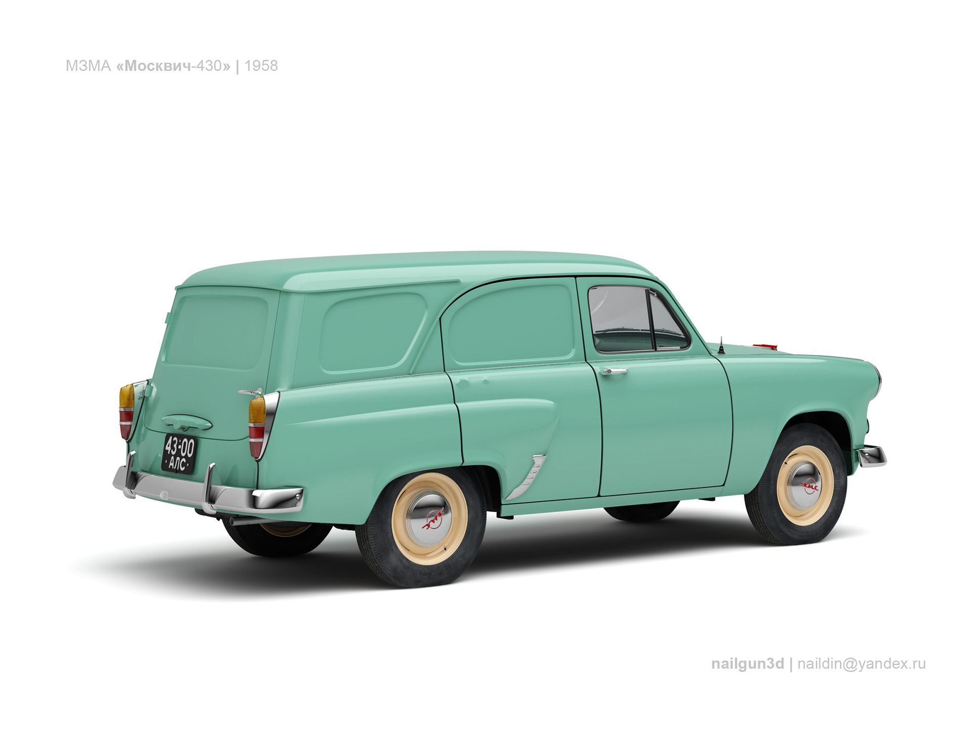 Nail khusnutdinov ussr moskvich 430 1958 1