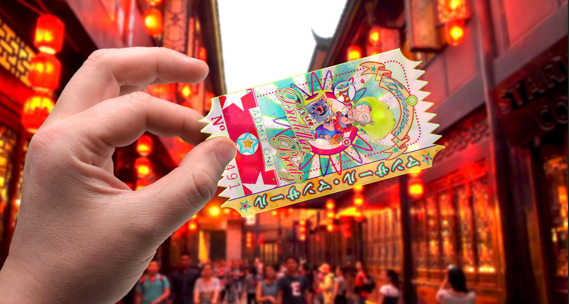 Buddha beatz shaolin xiii visit card