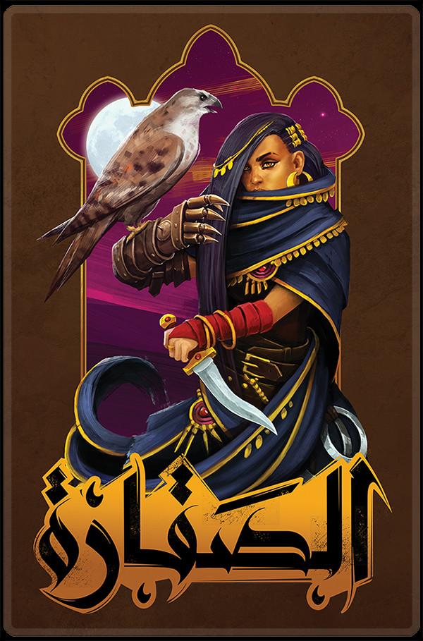 Sephiroth art 3