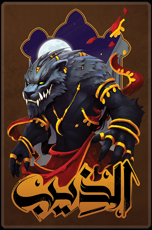 Sephiroth art 10