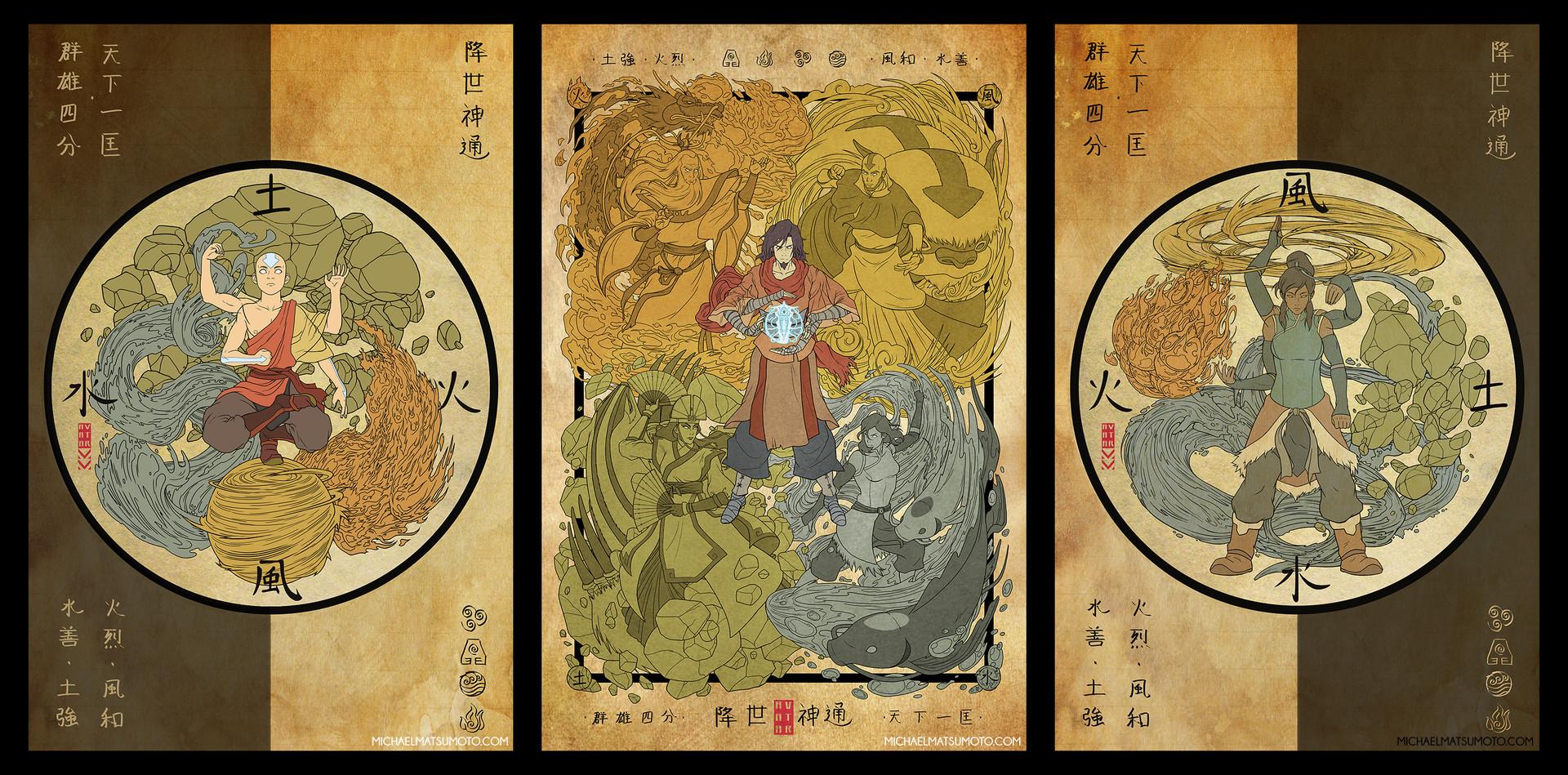 Michael matsumoto triptych watermark