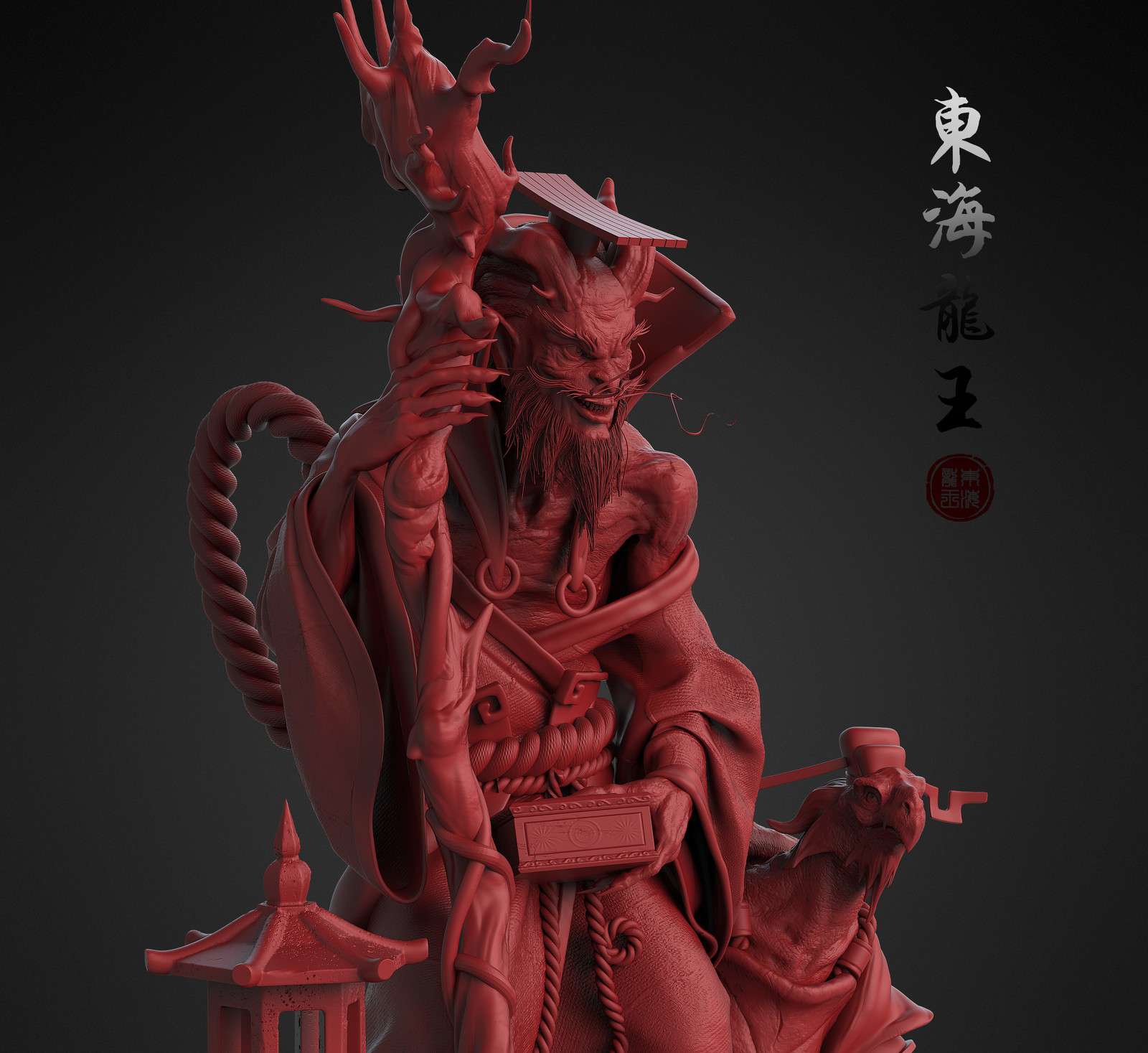 EAST DRAGON KING-东海龙王