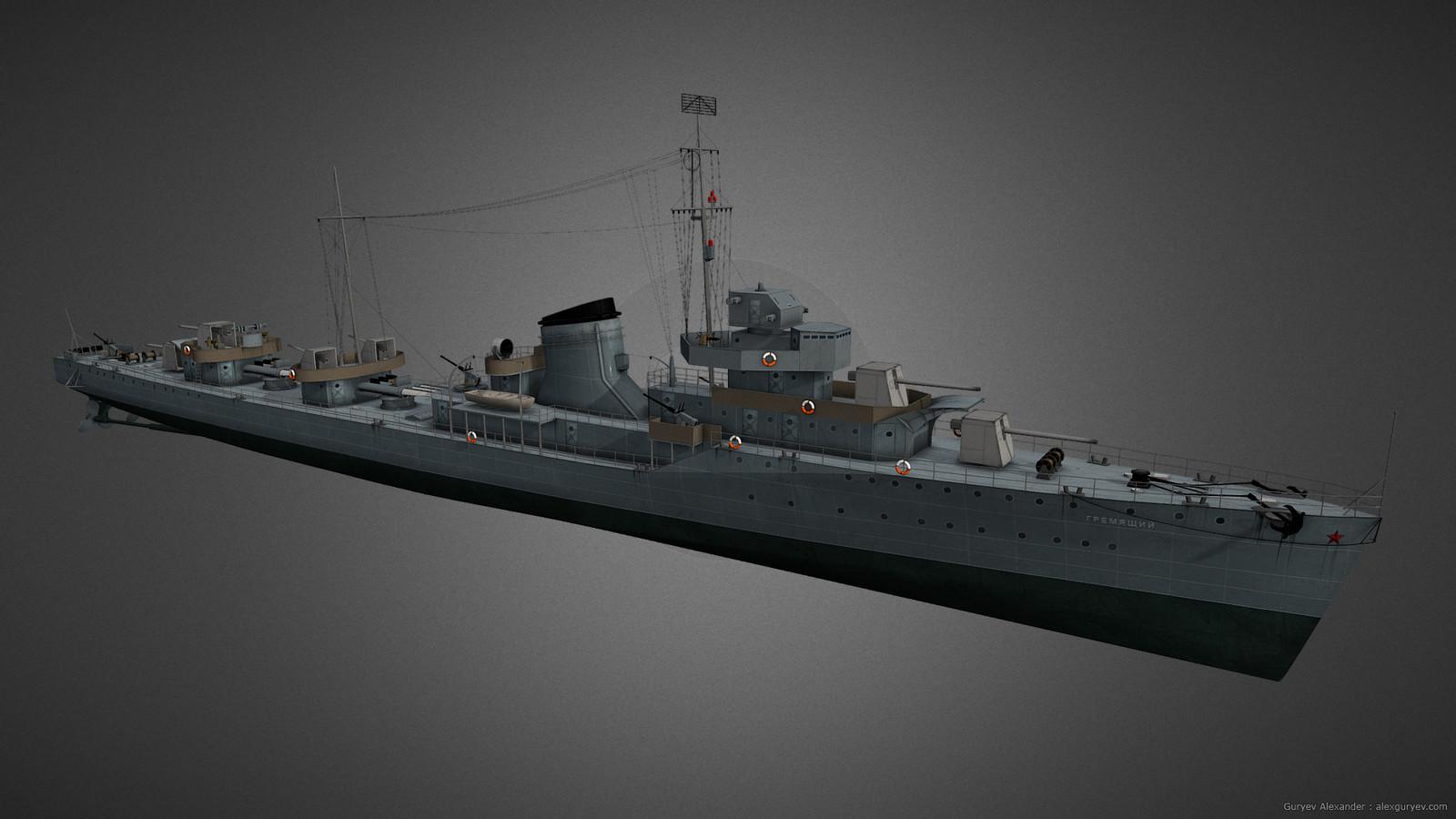 """Destroyer ship """"Gremyashiy"""""""